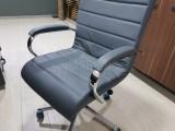 Line Executive Chair
