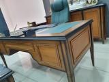 British Executive Desk